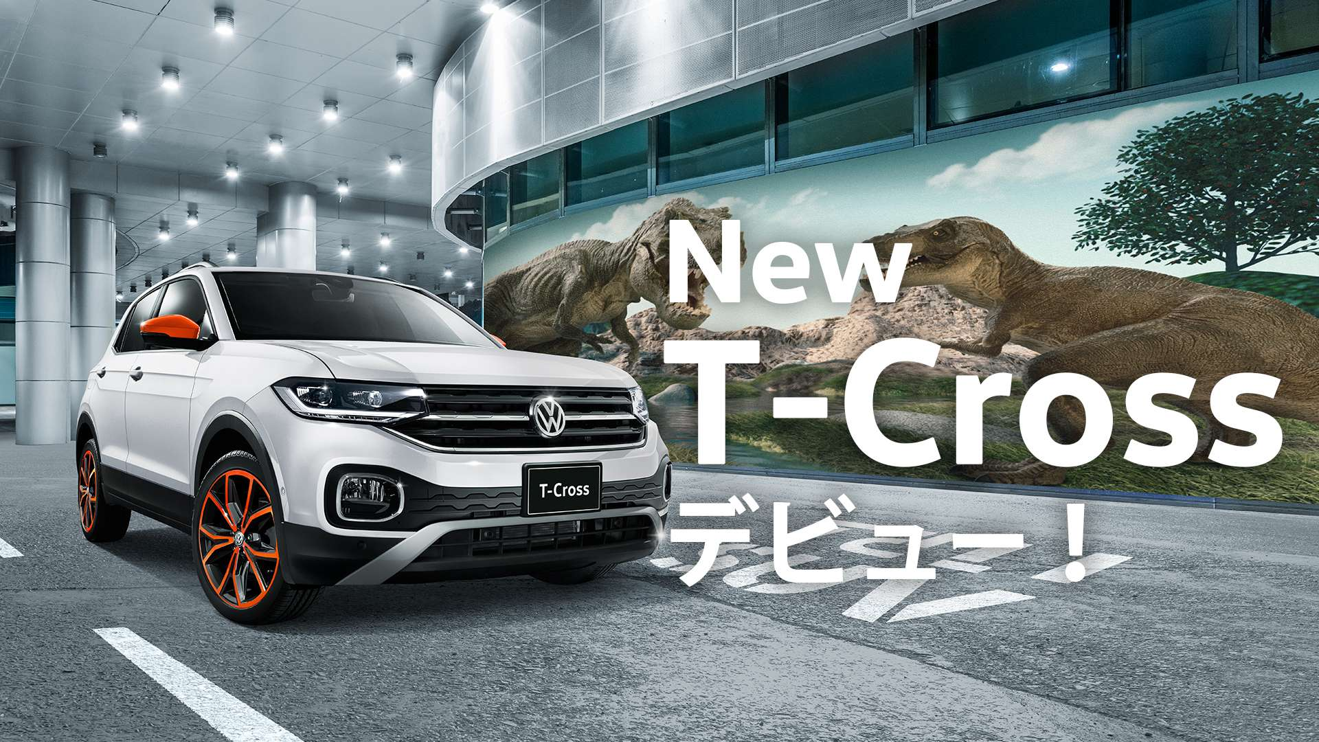 New T-Cross デビュー
